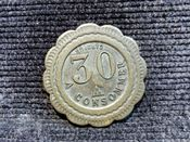 France, 30 Centimes Shop Token, VF, T1487